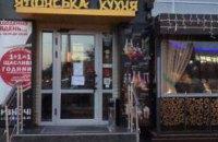 У Києві 24 особи отруїлися суші в ресторані на Дмитрівській (оновлено)