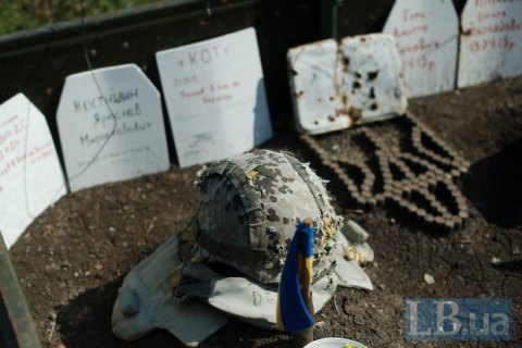 Кабмин увеличил одноразовую помощь семьям погибших в АТО до 1,2 млн гривен