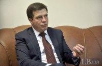 """Геннадій Зубко: """"Зарплата у розмірі 16 тисяч гривень дасть можливість втримати людей в Україні"""""""