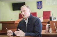 Суд дозволив заочне розслідування щодо колишньої верхівки Луганської області