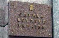 СБУ расследует 5 уголовных дел против киевских чиновников