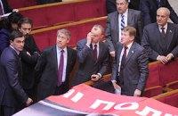 БЮТ считает новый закон о выборах победой оппозиции