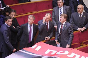 БЮТ: Янукович и Азаров ввели в стране социальный геноцид