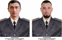 Зеленский присвоил звание Героя Украины двум погибшим на Донбассе офицерам СБУ