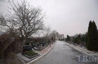 КМДА пообіцяла відшкодувати родичам померлих від COVID-19 городян витрати на кремацію