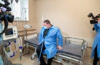 Герега ответил Степанову на приглашение встретиться в реанимации