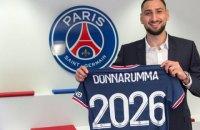 """Володар """"Золотого м'яча"""" Євро-2020 офіційно став гравцем """"Парі Сен-Жермена"""""""