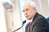 Азаров - Европе: шантажировать нас аморально