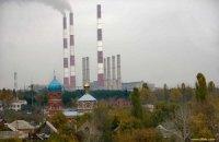 Луганская ТЭС остановила один энергоблок из-за обстрелов