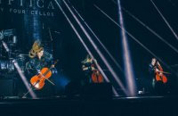 And thrash metal for all: Apocalyptica у Києві