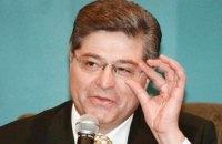 Генпрокуратура передала АРМА арестованную у подельника Лазаренко наличность
