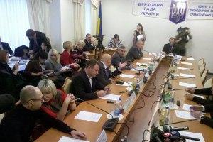 Рабочая группа приняла на рассмотрение пятый законопроект о лечении Тимошенко