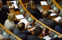 Підписання законопроекту про ринок електроенергії заблокували щонайменше на місяць