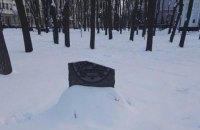 Вандалы разбили памятный знак атаману Ивану Сирко в Харькове