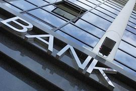 Почему из Украины уходят иностранные банки?