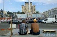 """""""Врадиевцы"""" собираются ночевать на Майдане и просят киевлян о помощи"""