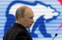 Справжній президент Росії