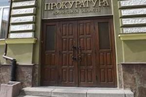 Шокин назначил более 100 руководителей местных прокуратур