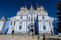 Церква Філарета намагається відсудити кафедральний собор ПЦУ
