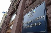 ГБР: информация о тушении пожаров на Луганщине в июле 2020 года была искажена