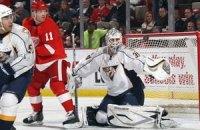 "НХЛ: ""Королі"" беруть перший матч фіналу Кубка Стенлі"