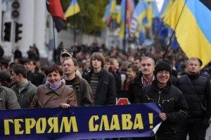 Тимошенко передала слова поддержки митингующим в честь УПА