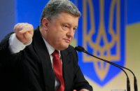 Порошенко разъяснил предвыборное обещание о зарплате бойцам АТО