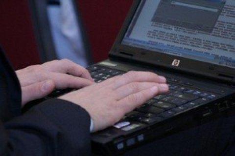 Засудженим довічно, які хочуть вчитися, дадуть ноутбуки