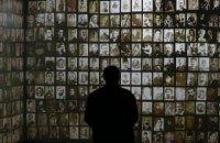 Парламент Нидерландов признал геноцидом убийства армян в Османской империи