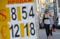 Россияне не могут поменять валюту в Крыму