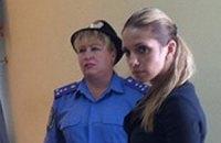 Тюремщики: дочь Тимошенко вела себя вызывающе