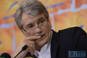 """Ющенко не намерен покидать партию """"Наша Украина"""""""