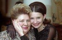 Тимошенко все еще ждет разрешения от ГПтС на поездку к матери