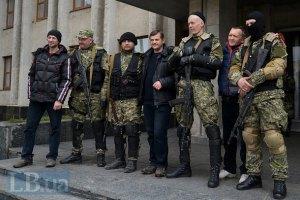 В Славянске боевики минируют админздания, - МВД