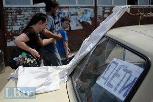 По гуманитарному коридору из Луганска за три дня выехали 1,2 тыс. человек