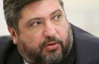 Перелома обвинил САП в сокрытии акта проверки операций между ОПЗ и Нафтогазом