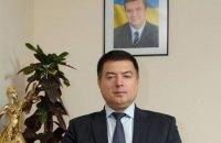 В Конституционном Суде избрали заместителя Шевчука