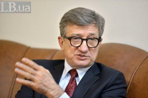 """Партія """"Основа"""" обіцяє зробити законом доктрину """"Україна 2030"""""""