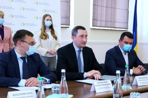 Минрегион будет сотрудничать с НАБУ в проведении конкурсов по отбору кандидатов в ГИАГМ