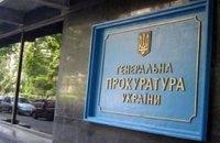 "Генпрокуратура опротестовала решение по ""скорым Тимошенко"""