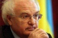 Университет Вакарчука: арест Тимошенко украл веру у молодых украинцев