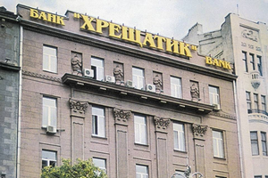 """З """"Хрещатика"""" перед банкрутством вивели 840 млн гривень"""
