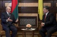 Порошенко и Лукашенко провели телефонный разговор