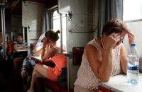 УЗ закупила непригодный хладагент для кондиционеров в вагонах