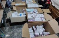 СБУ викрила контрабанду в Україну незареєстрованих препаратів для лікування ускладнень COVID-19