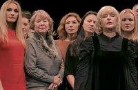Украинские актеры обратились к коллегам-россиянам