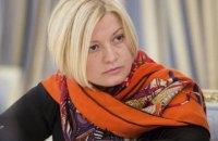 Геращенко закликала Раду відкласти закон про реінтеграцію, щоб уникнути зриву обміну полоненими