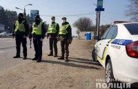 Полиция составила 405 админпротоколов и открыла 6 дел за нарушение карантина