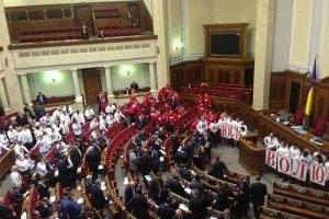 Рада позбавила Порошенка депутатських повноважень