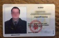Киберполиция задержала майора Госспецсвязи за распространении детской порнографии